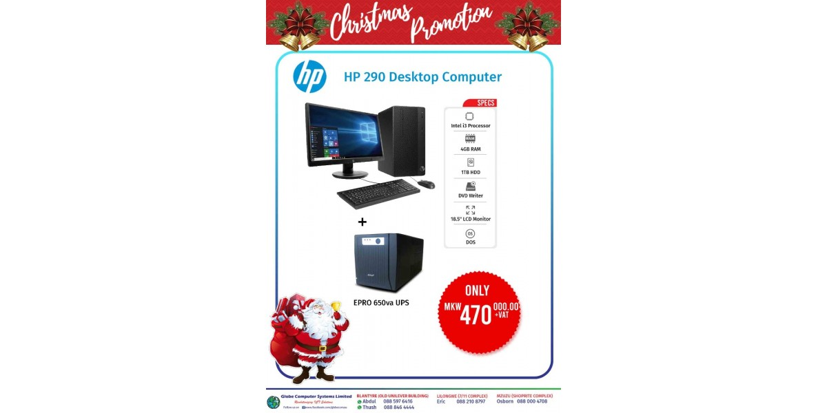 HP Desktop + UPS Bundle Promotion